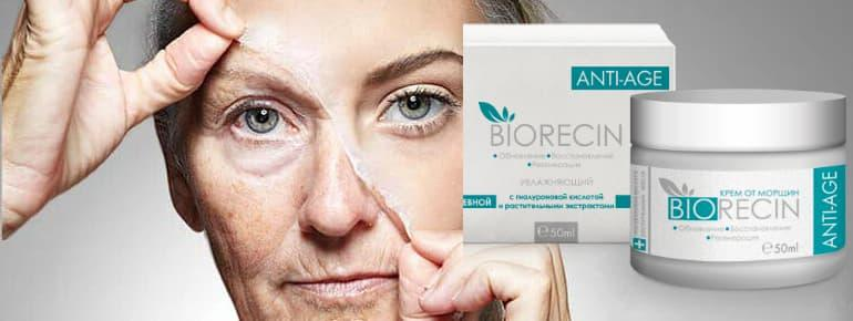 biorecin masca imagine